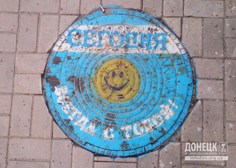 donetsk_luk_seegonya