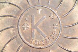 luk-k-3634-89-08