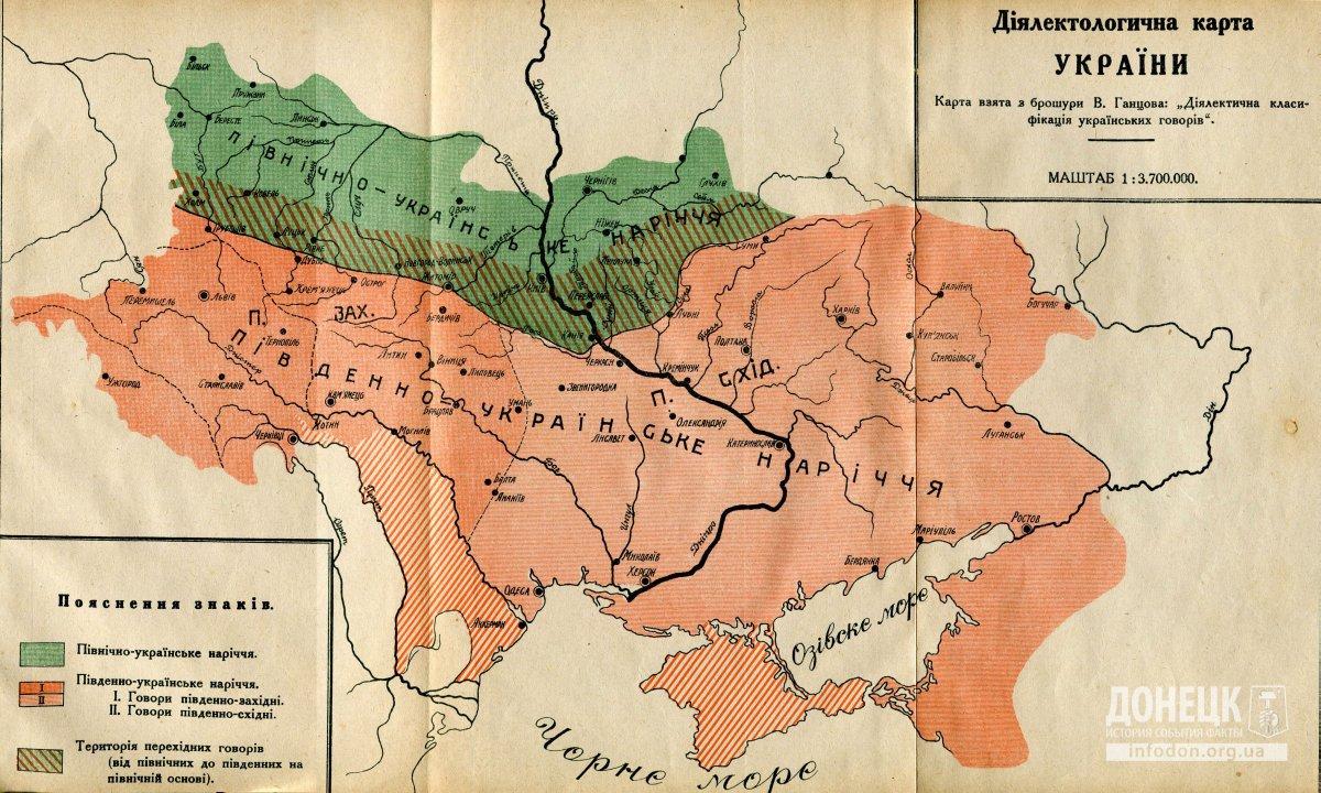 карта издания 1926 г.