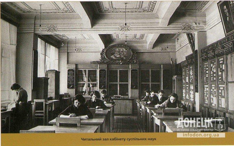 Читальный зал кабинета общественных наук