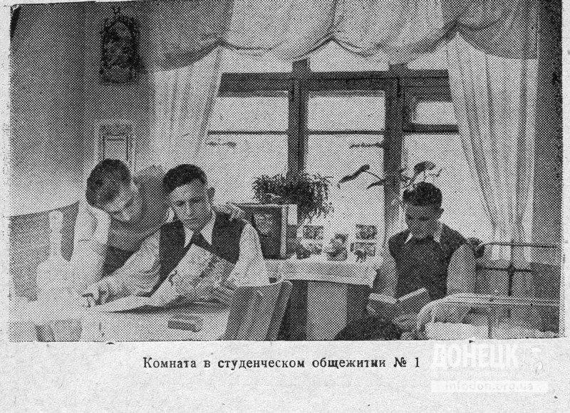 Комната в студенческом общежитии №1. 1957 год