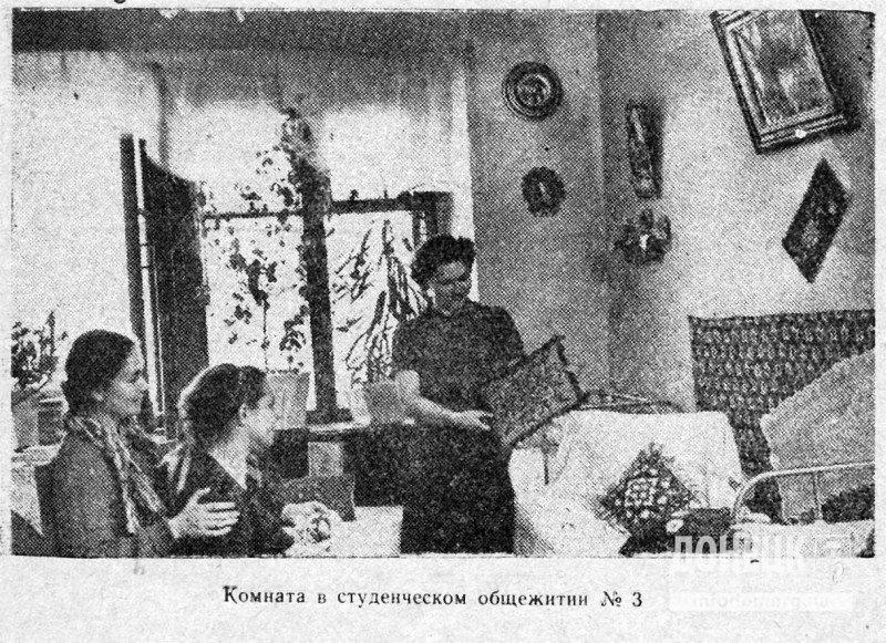 Комната в студенческом общежитии №3. 1957 год