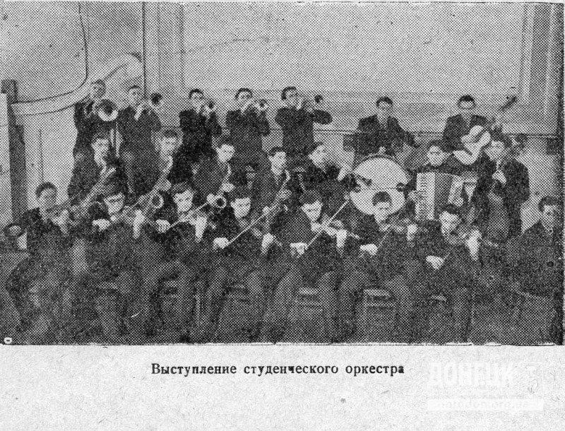 Выступление студенческого оркестра