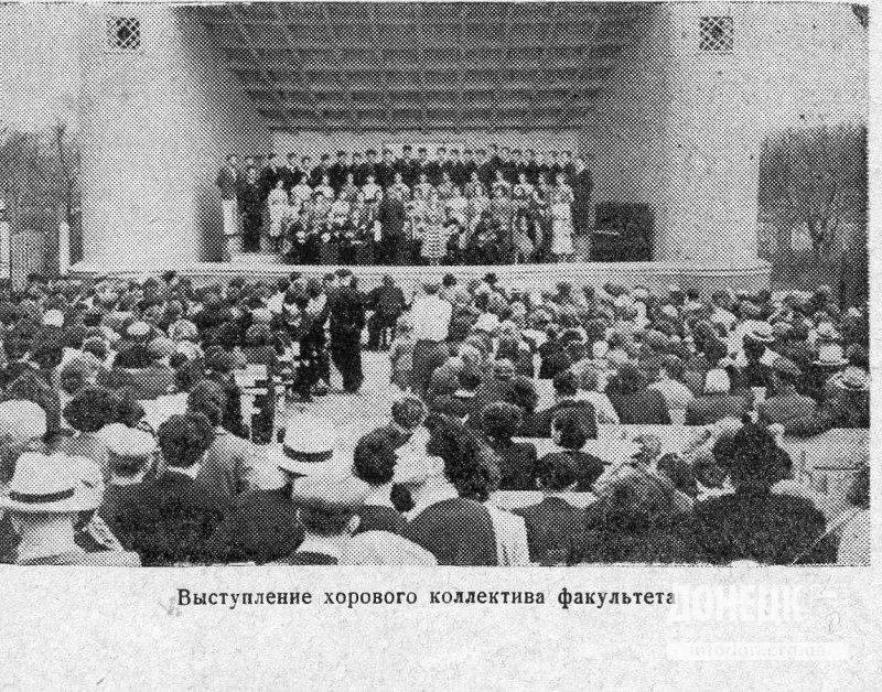 Выступление хорового коллектива ДИИ. Летняя эстрада в парке им. Щербакова