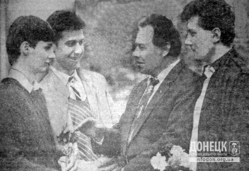 Встреча поколений 25 лет ССО Донецкой области 1989г