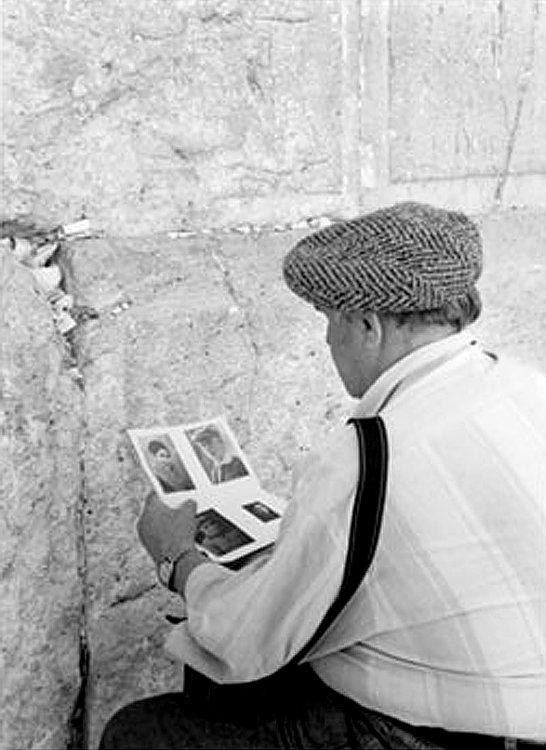 У Стены Плача в Иерусалиме. 1993г.