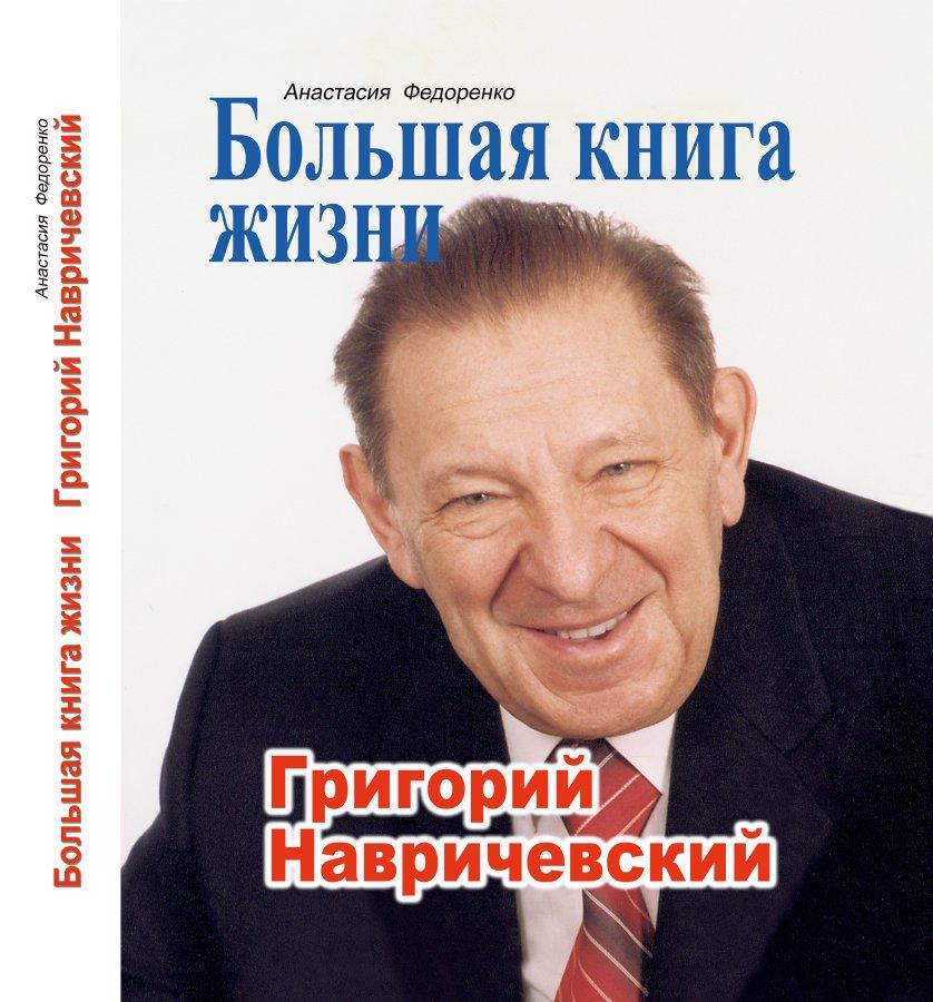 обл типография