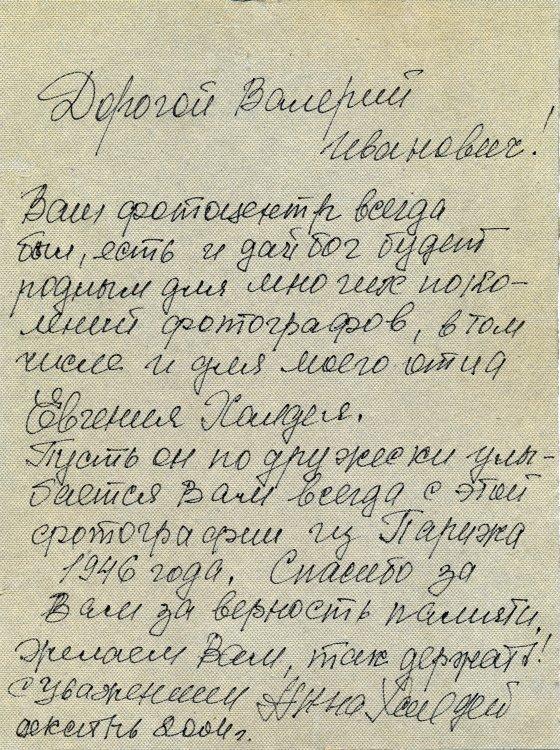 подпись на фото Эйфелева башня
