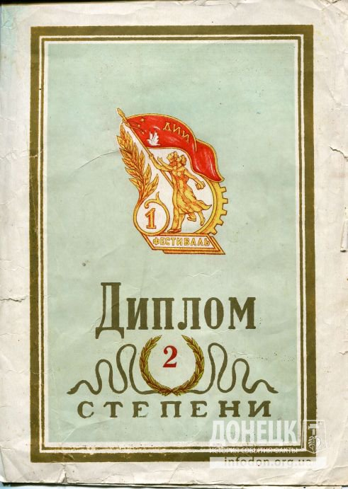 5 imgpg849