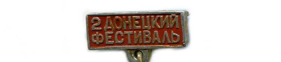 festival-stalino-thmb
