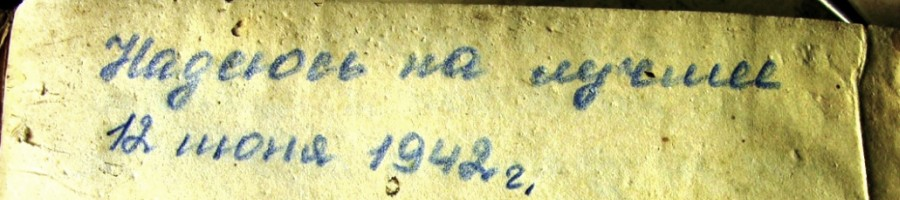 pismo-thmb