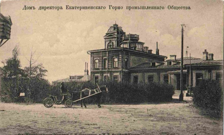 бальф.дом, фото 1910-х гг. Здесь до 1925 года располагался ДОПР