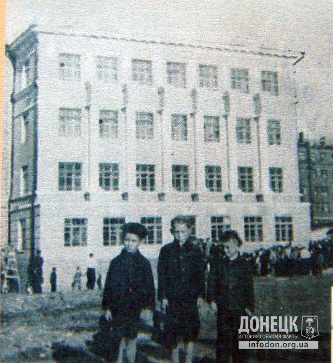 школа 1, 1947год