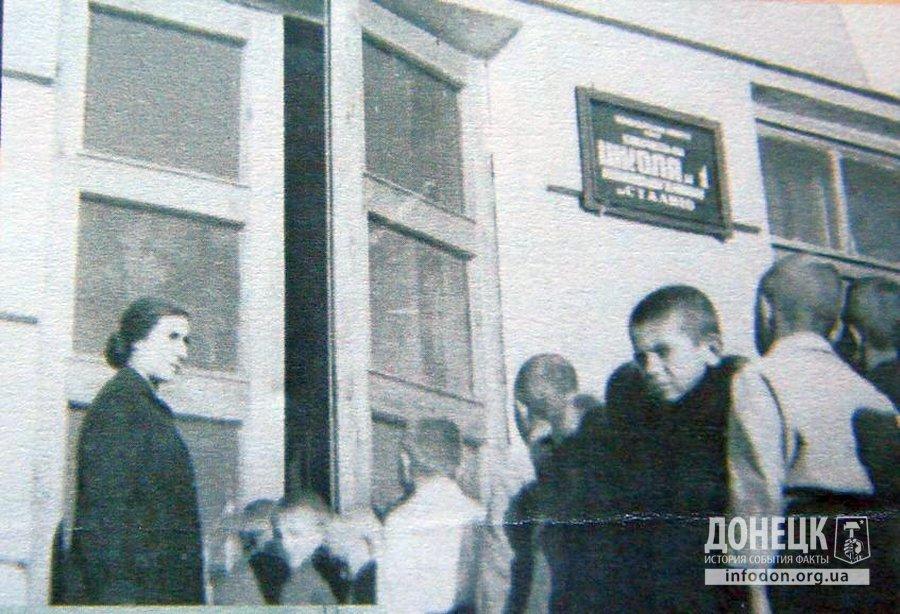 1-я школа 1947год 1-й класс