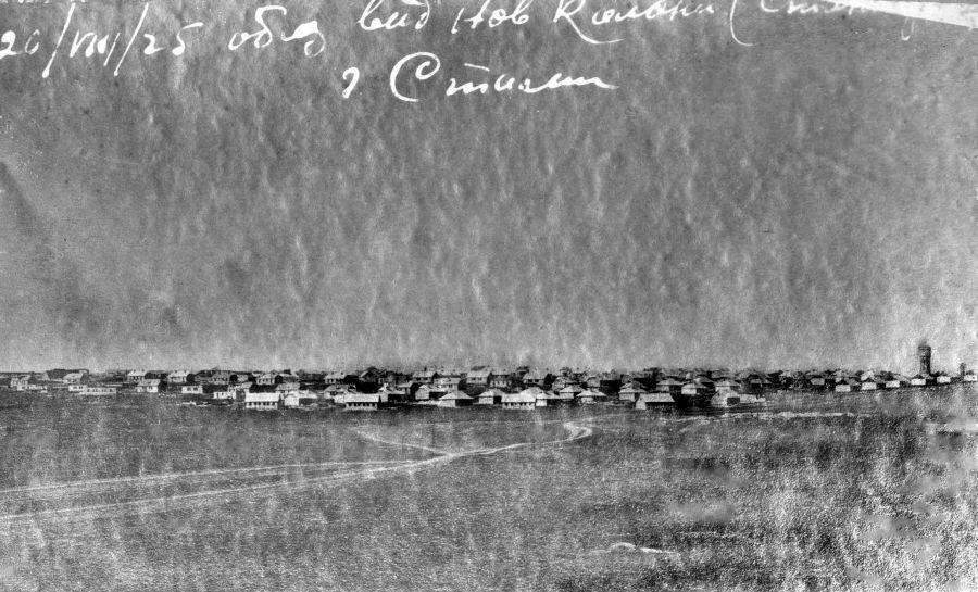 вид поселка Стандаррт, 1925г.
