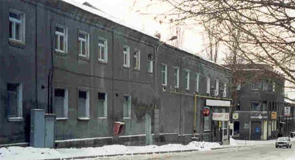 Кинотеатр Красный, до этого Колизей, владелец Сидоренко