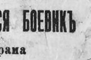 реклама кино Сатурн Шмидта 900х200