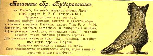 2. Реклама
