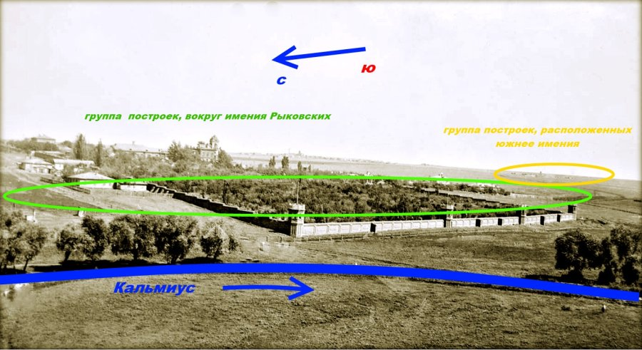Общий вид усадьбы_Бальфура_фото 1910-х гг