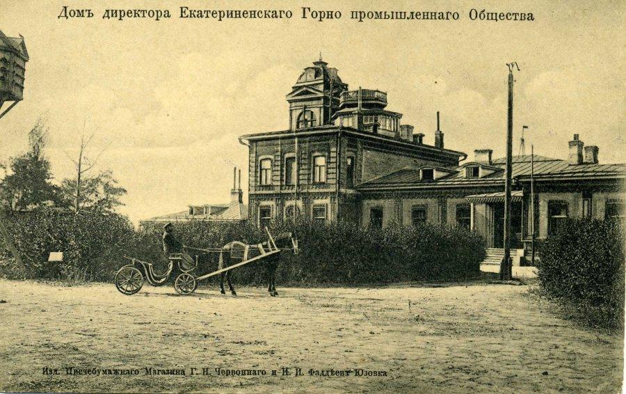 фотооткрытка дома 1910-12гг