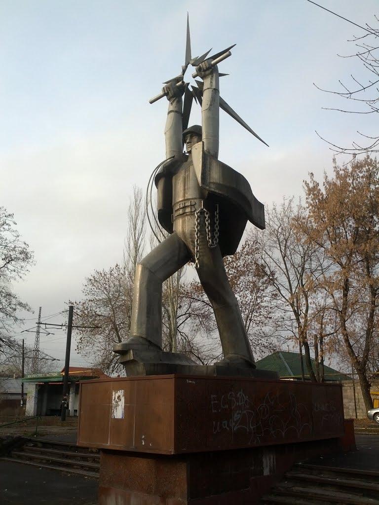 Памятник энергетикам