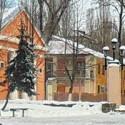 Исторический путеводитель по Донецку. Поселок Энергетик