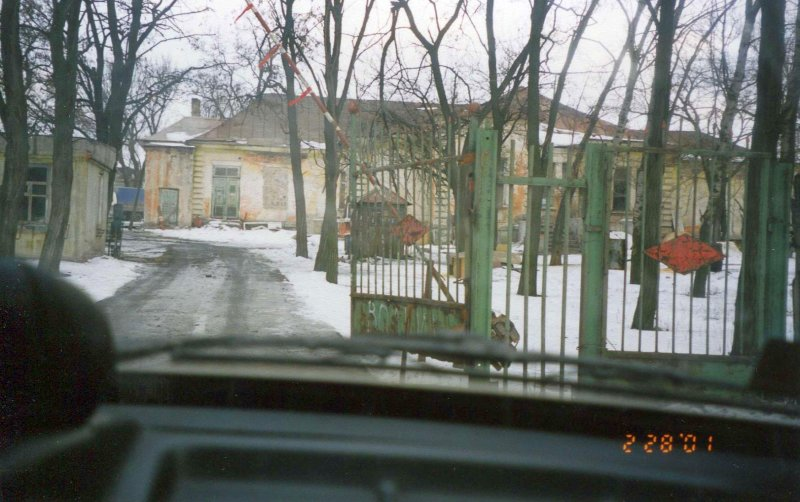 im дом Рыков-го на Мира