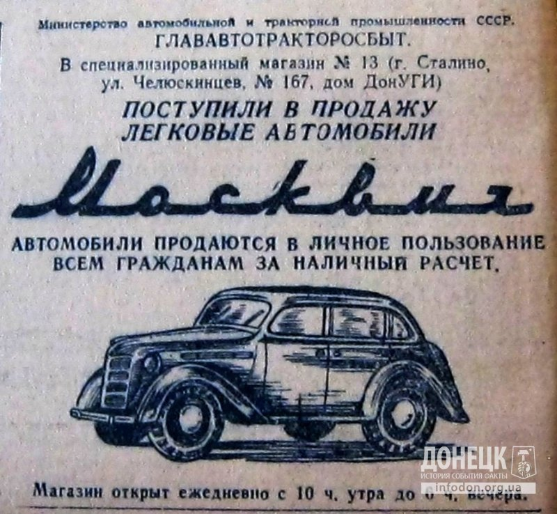 3 Реклама автомагазина в газете