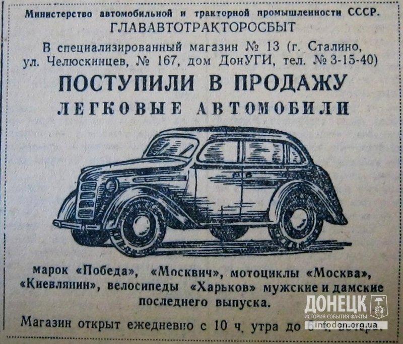 Фото 5 Реклама автомагазина в газете