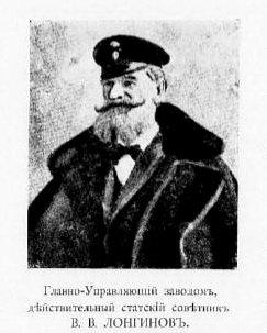 2  Управляющий Гавриловским конным заводом Елисеева