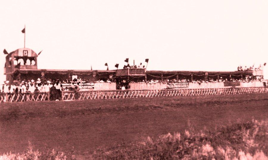 5 Сталинский  ипподром  1930-е гг