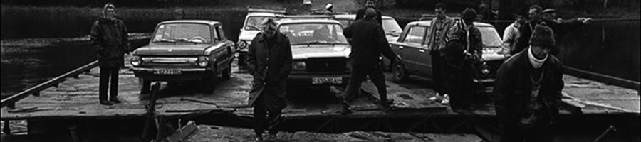 checkmenev-900x200