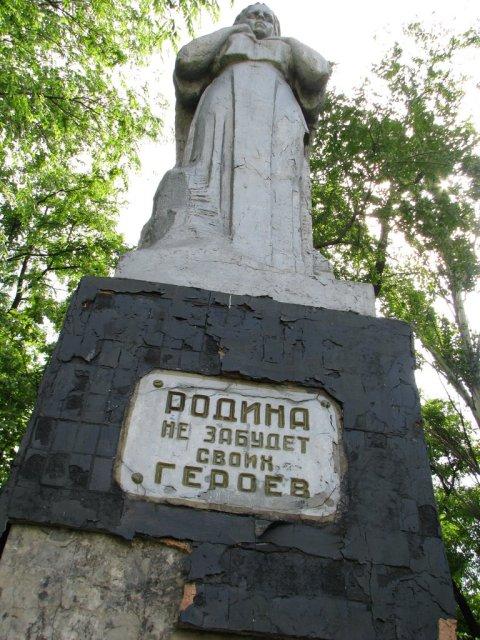 Фото 1 Центральная фигура монумента