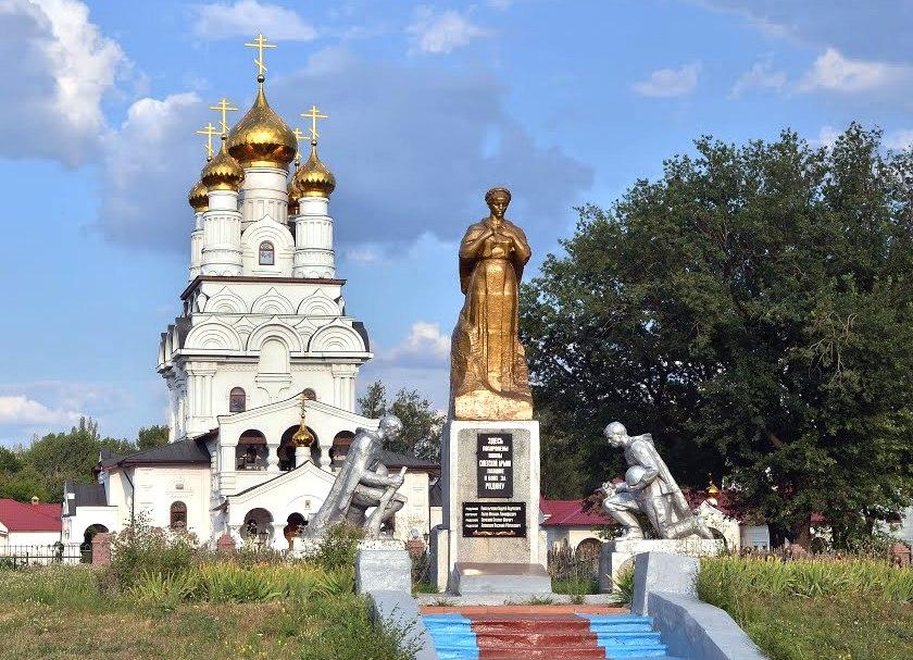 Мемориал в городе Горловка