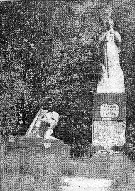 Фото 4 Мемориал на станции Мушкетово фото 2008 года