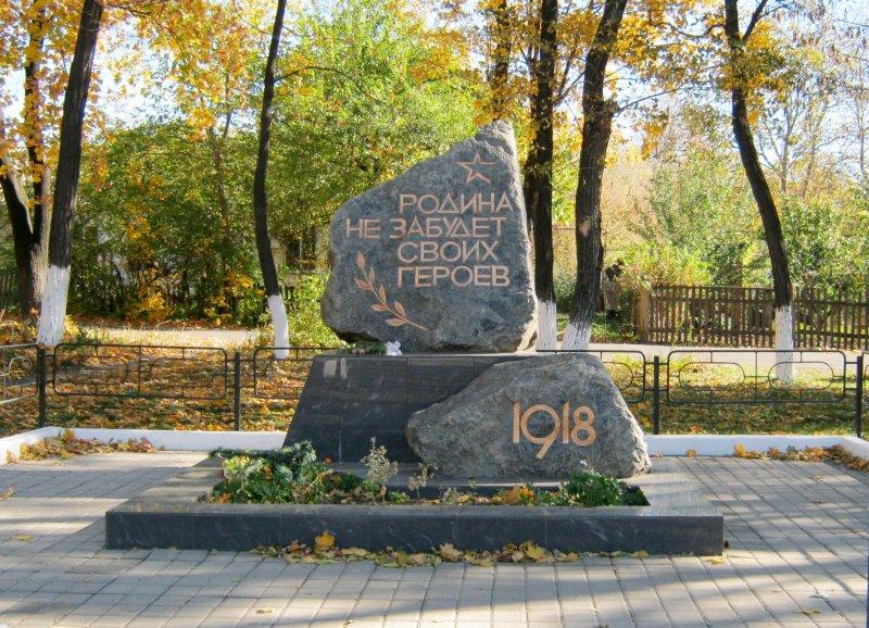 Фото 5 Новый памятник на станции Мушкетово