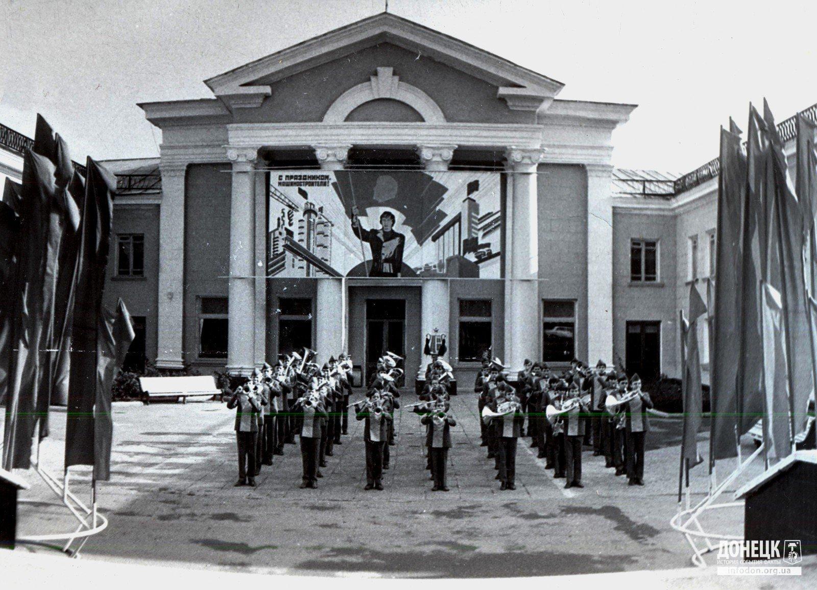 Детский духовой оркестр Мажор