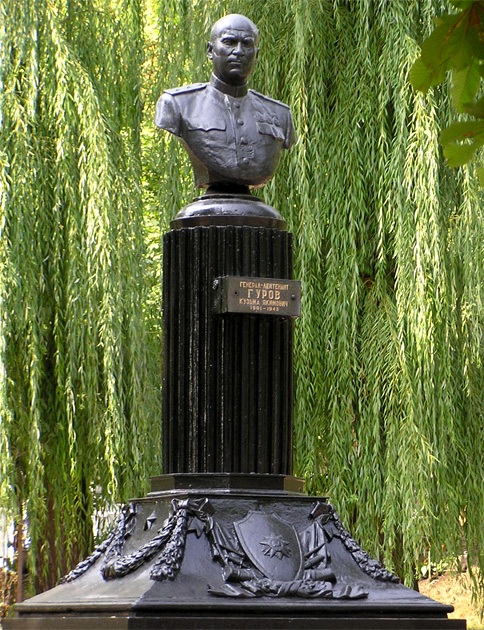Памятник на могиле Гурова