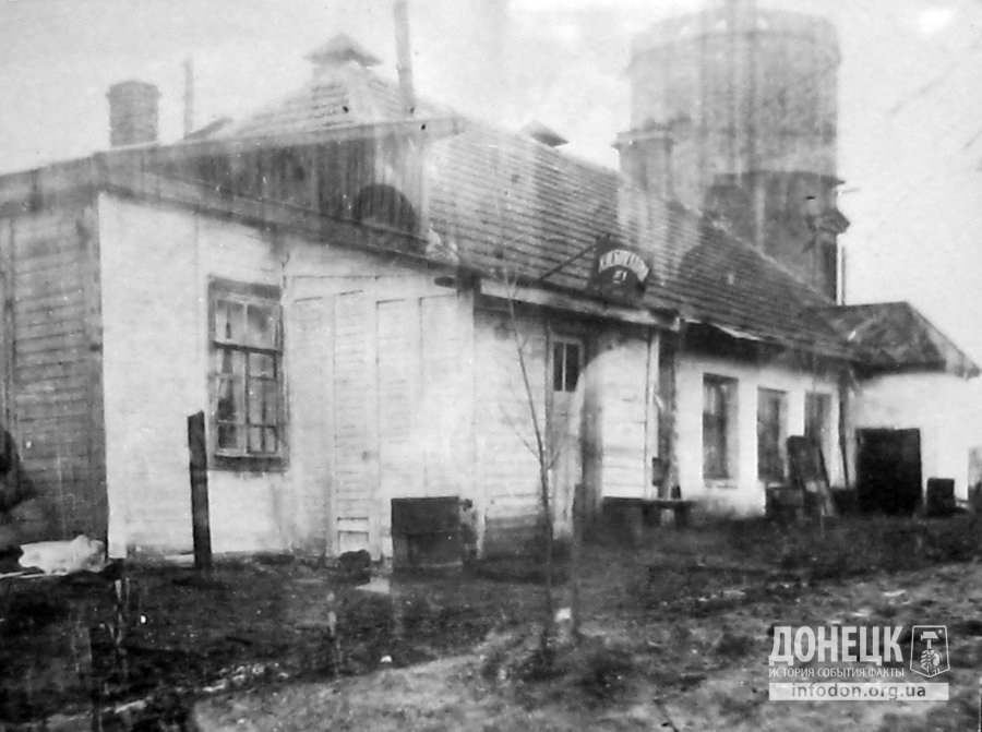 Хлебопекарня завода. Фото 1916 года