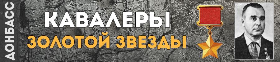 10_bezzenniy_viktor_nikolaevich_thmb
