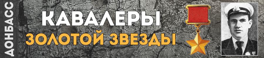 12_belogurov_aleksandr_ivanovich_thmb