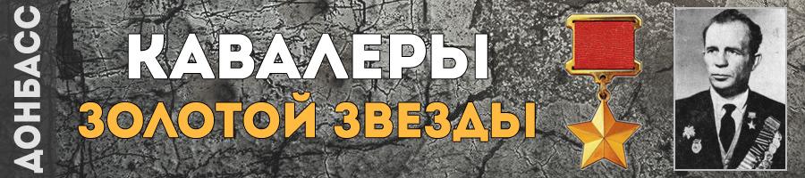 13_belyakov_ivan_yakovlevich_thmb