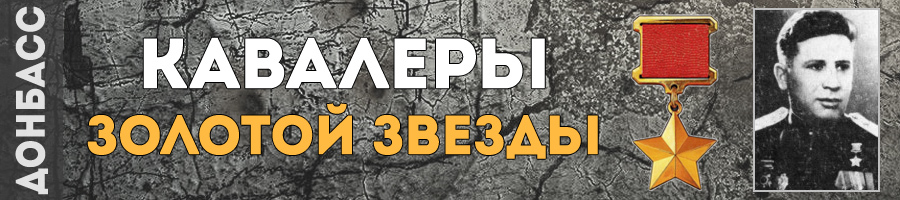 14_berezovskiy_efim_matveevich_thmb