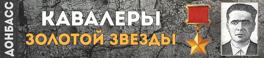 16_birchenko_ivan_kuzmich_thmb