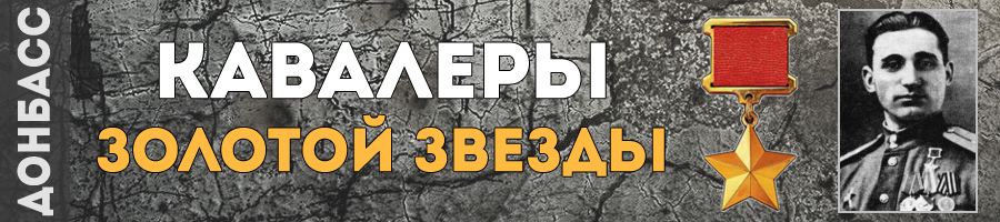 16_bobrov_leonid_nikolaevich_thmb