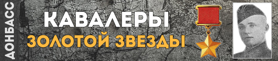 17_boyko-grigoriy-evdokimovich_thmb