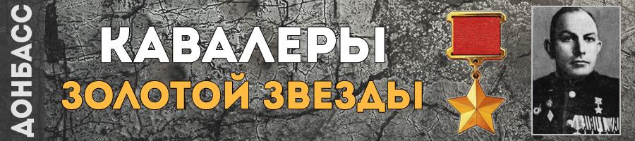 18_bolshakov_dmitriy_ivanovich_thmb