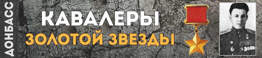 20_borodin_leonid_grigorevich_thmb