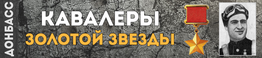 21_brinko_petr_antonovich_thmb