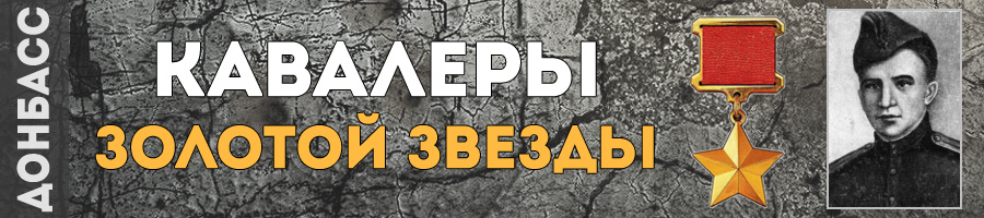 22_buryak_mihail_ivanovich_thmb